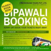 Tihar bus offer